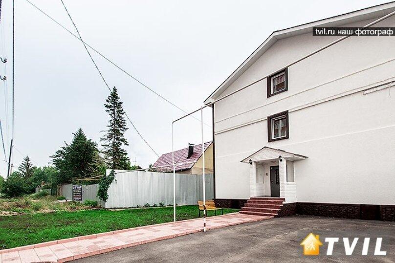 """Гостиница """"Уютный Дом"""", 6-я Радиальная улица, 5 на 10 комнат - Фотография 3"""