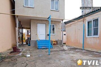 Гостевой дом, Комсомольская улица на 16 номеров - Фотография 4