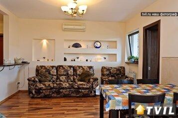 3-комн. квартира, 70 кв.м. на 6 человек, Павлова, Лазаревское - Фотография 2