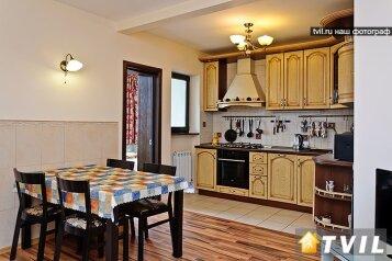 3-комн. квартира, 70 кв.м. на 6 человек, Павлова, Лазаревское - Фотография 3