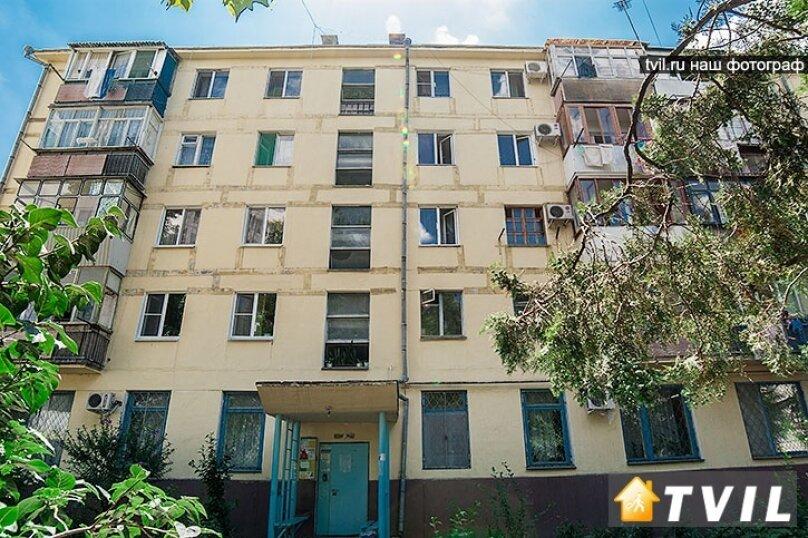 1-комн. квартира, 33 кв.м. на 4 человека, Крымская улица, 179, Анапа - Фотография 14