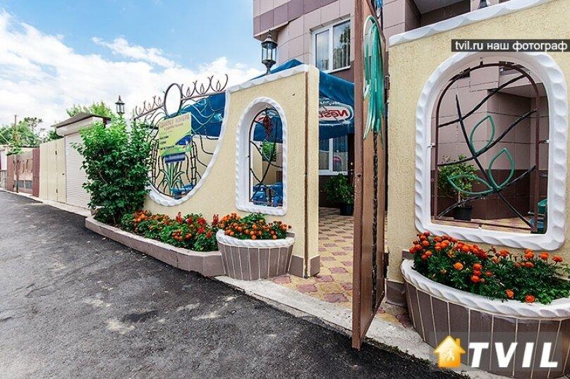 """Отель""""Пальма"""", Аллейная улица, 11 на 60 номеров - Фотография 3"""