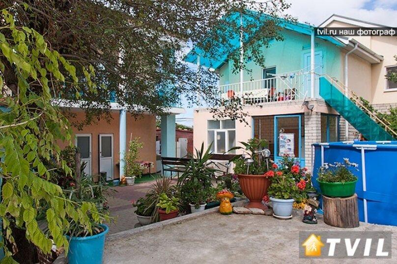 Гостевой дом Зелёный дворик, улица Луначарского, 320Б на 2 комнаты - Фотография 4