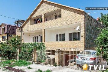 Частный дом, улица Короленко на 9 номеров - Фотография 1