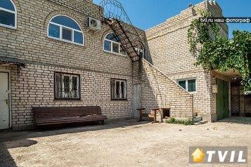 Гостевой дом, Кубанская улица на 6 номеров - Фотография 1