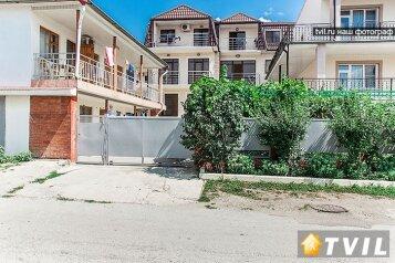 Гостевой дом, Коллективная улица на 10 номеров - Фотография 2