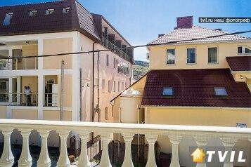 Гостевой дом, Приветливая улица на 26 номеров - Фотография 1