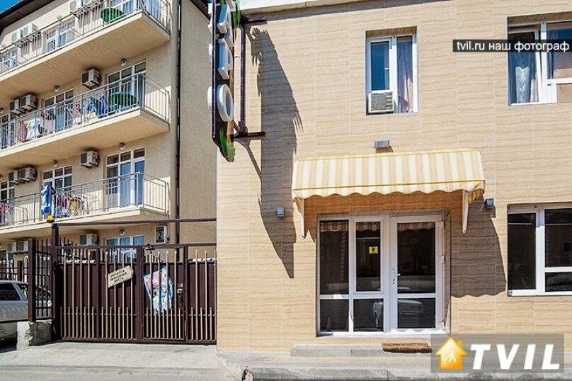 Гостевой дом Каро, Джеметинский проезд, 7 на 31 комнату - Фотография 14