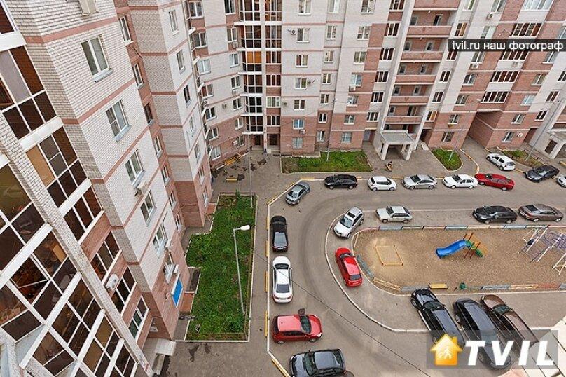 1-комн. квартира, 55 кв.м. на 6 человек, Чистопольская улица, 66, Казань - Фотография 9
