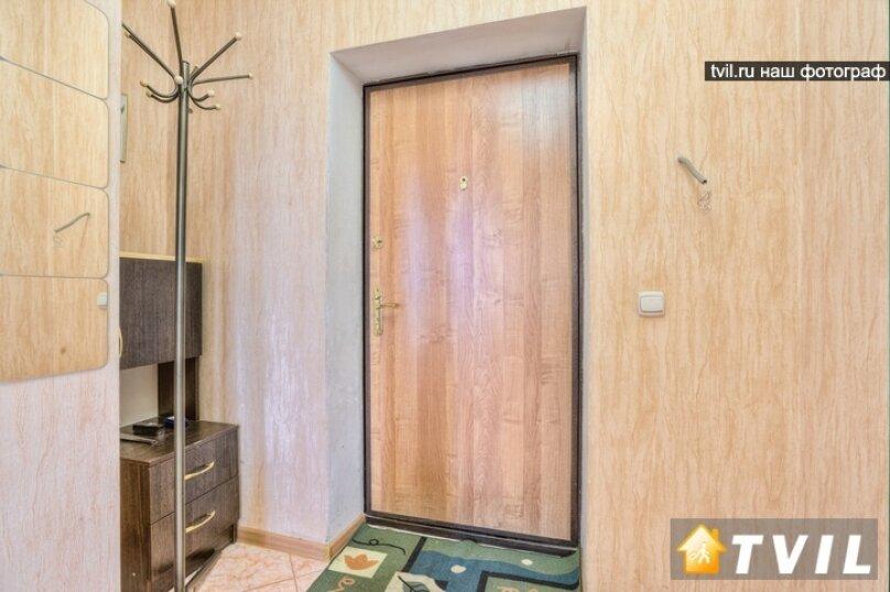 1-комн. квартира, 35 кв.м. на 4 человека, Чистопольская улица, 84, Казань - Фотография 11