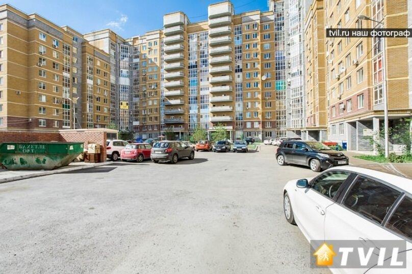 1-комн. квартира, 35 кв.м. на 4 человека, Чистопольская улица, 84, Казань - Фотография 15