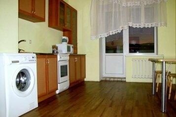 2-комн. квартира, 90 кв.м. на 6 человек, Интернациональная улица, 47, Советский район, Тамбов - Фотография 2