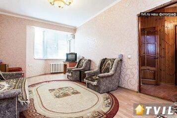 1-комн. квартира, 50 кв.м. на 4 человека, Самбурова, Центр, Анапа - Фотография 2