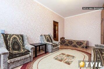 1-комн. квартира, 50 кв.м. на 4 человека, Самбурова, Центр, Анапа - Фотография 4