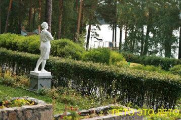 На озеро Еловое санаторий, Курортная , 5 на 4 номера - Фотография 1