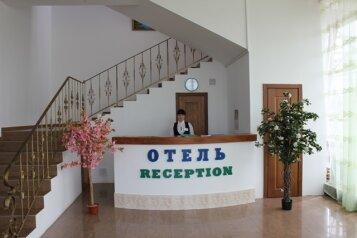 """Мини-отель """"На 104 микрорайоне 1"""", 104 мкр-н, 1 на 16 номеров - Фотография 1"""