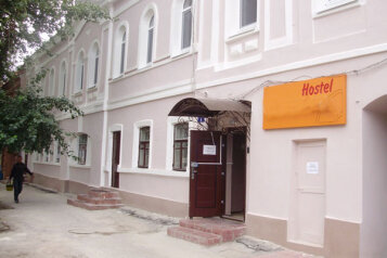 """Хостел """"Апельсин"""", улица Федерации, 7 на 8 номеров - Фотография 1"""