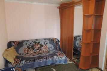 1-комн. квартира, 28 кв.м. на 3 человека, улица Мира, 19, Когалым - Фотография 1