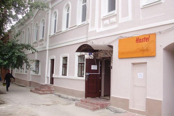 Хостел, улица Федерации, 7 на 8 номеров - Фотография 1