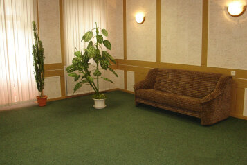 Гостиница, Школьная улица, 4 на 31 номер - Фотография 1