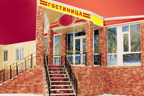 ГОСТИНИЦА, проспект Ленина, 12 на 5 номеров - Фотография 1