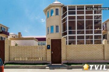 Мини-отель Анапские дюны, Курортный проезд, 47 на 10 номеров - Фотография 1
