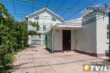 Гостевой дом, Садовая улица на 7 номеров - Фотография 3