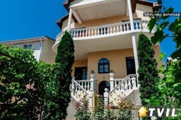 Гостевой дом семейного отдыха, Терновая улица на 8 номеров - Фотография 4