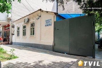 Гостевой Дом, Кирова на 10 номеров - Фотография 1