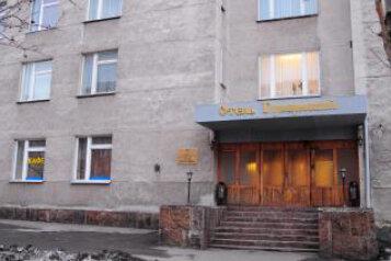 Мини-отель, улица Софьи Перовской на 34 номера - Фотография 1