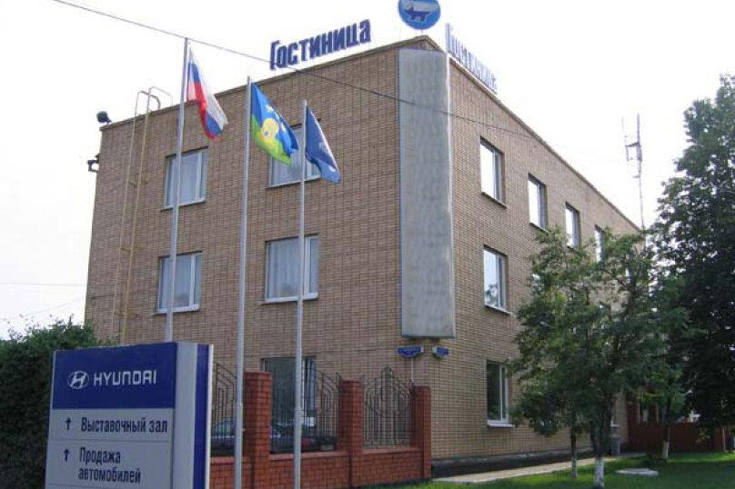 Гостиница Славянская, Кавалерийская улица, 18А на 21 номер - Фотография 1