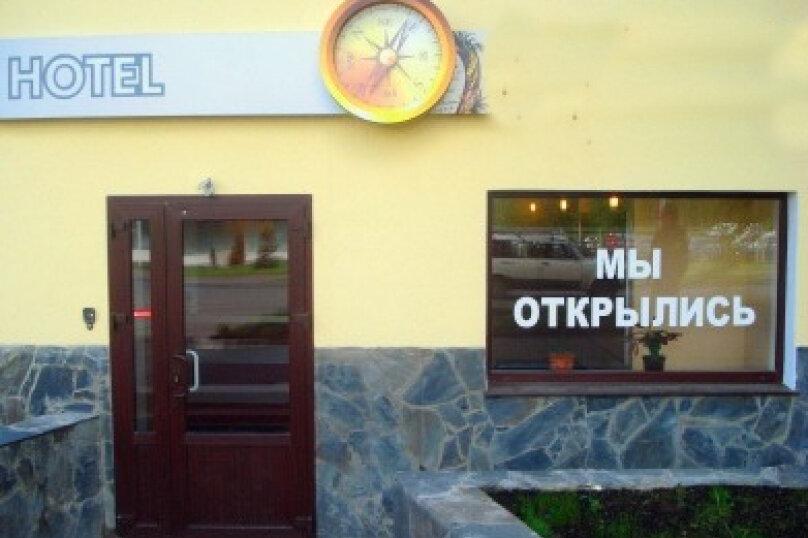 Гостиница Азимут-Петрозаводск, набережная Гюллинга, 7 на 10 номеров - Фотография 1