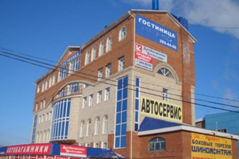 Мини- гостиница Панорама, улица Маршала Жукова, 39/1 - Фотография 1