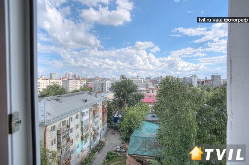 """Мини-отель """"Галерея"""", Монастырская улица, 57 на 12 номеров - Фотография 30"""