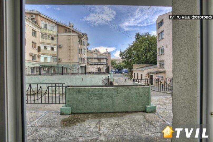 """Мини-отель """"Ева"""", Пермская улица, 63к1 на 10 номеров - Фотография 6"""
