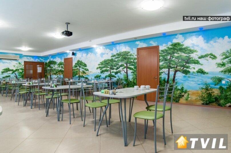 Гостевой дом Art-Hotel, улица Самбурова, 52А на 16 комнат - Фотография 18