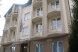 Гостевой дом, Новороссийская улица на 14 номеров - Фотография 1
