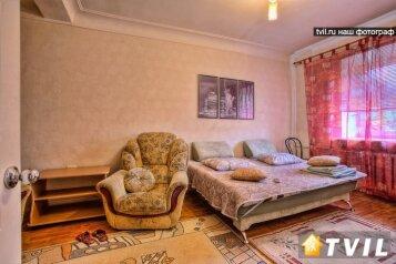 1-комн. квартира, 40 кв.м. на 2 человека, улица Куйбышева, Свердловский район, Пермь - Фотография 1