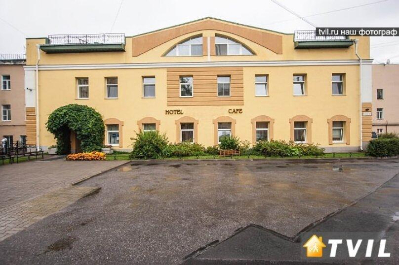Гостиница Аркадия, набережная реки Мойки, 58А на 3 номера - Фотография 1