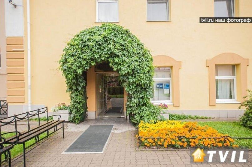 Гостиница Аркадия, набережная реки Мойки, 58А на 3 номера - Фотография 2