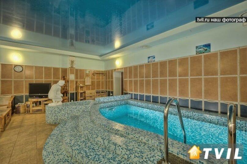 Гостиница Аркадия, набережная реки Мойки, 58А на 3 номера - Фотография 15