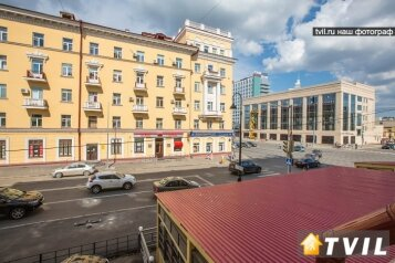 Хостел, улица Пушкина, 3 на 11 номеров - Фотография 3