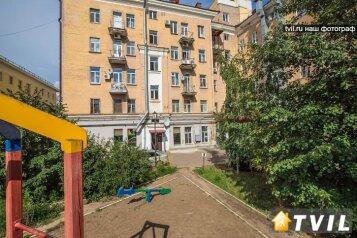 Хостел, улица Пушкина, 3 на 11 номеров - Фотография 4