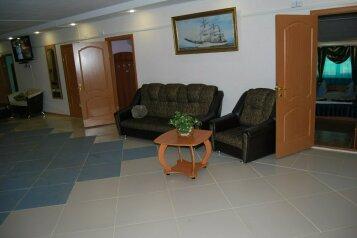 Гостиница, улица Некрасова на 19 номеров - Фотография 3