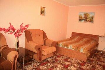 1-комн. квартира, 35 кв.м. на 4 человека, улица Гоголя, Центральный округ, Хабаровск - Фотография 1