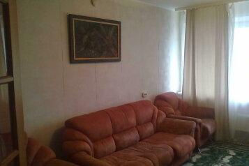 3-комн. квартира, 80 кв.м. на 6 человек, Рабоче-Крестьянская улица, 6, Свердловский район, Пермь - Фотография 1