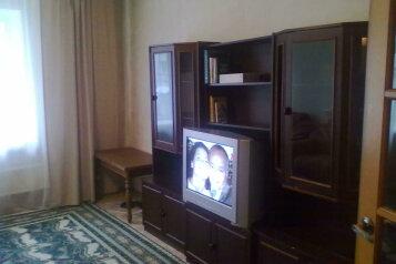 3-комн. квартира, 80 кв.м. на 6 человек, Рабоче-Крестьянская улица, 6, Свердловский район, Пермь - Фотография 3