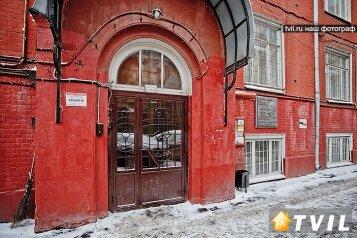 Мини-отель, Мясницкая улица на 15 номеров - Фотография 2
