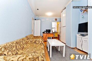 Мини-отель, Мясницкая улица на 15 номеров - Фотография 3