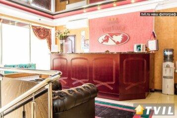 Отель Евразия, Кордонный переулок, 1И на 31 номер - Фотография 1